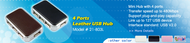 4 Ports Leather USB Hub