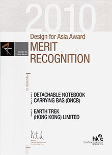 2010 DFA Award merit recognition